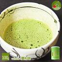 【宇治抹茶】 最高級 寶相華(ほうそうげ) 100g 茶缶入り 濃茶 薄茶 抹茶 粉末 学校 茶道 japanese Green Tea 【あす楽】