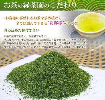 日本茶・深蒸し茶あさつゆ3