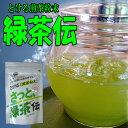 水にもお湯にも溶けすぐ飲める 煎茶粉末 さっと緑茶伝 冷水でも大丈夫な粉末茶 静岡茶使用の粉末茶 カ...