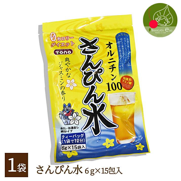 茶葉・ティーバッグ, 中国茶  151 OK 1OK OK