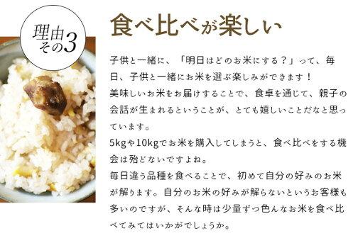 贈答用こめイロ3化粧箱7