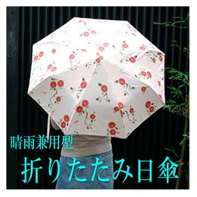 京都くろちく 和柄風晴雨兼用折りたたみ日傘(朝顔)