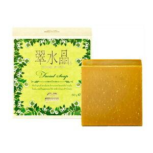 【特許緑茶カテキンが皮脂の雑菌を除去ニキビを防いで透明肌へ!】【レビューを書いて特別価格】...