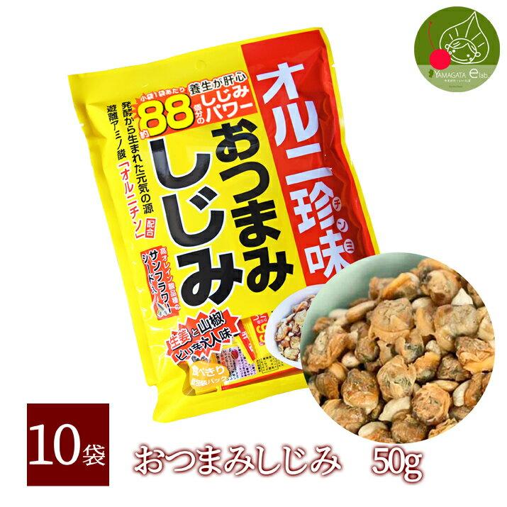 駄菓子, 駄菓子珍味 50g10 88