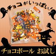 ハロウィン かぼちゃ パッケージ イベント ハロウィンスイーツ