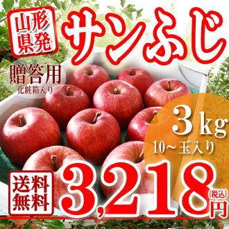 山形縣聖富士蘋果 3 公斤供水為送禮蘋果化妝盒裝禮盒蘋果股票蘋果產品蘋果母親情人節禮物蘋果你新的一年的假期,12 月中旬下令交付使用蘋果甜葉菊種植蘋果蘋果