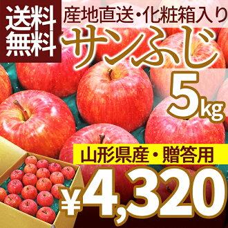 山形縣聖富士蘋果 5 公斤供水使用蘋果甜葉菊種植禮品化妝品盒裝的禮盒蘋果產品從 12 月中旬和新年的假期尋求告訴你 10P01Oct16