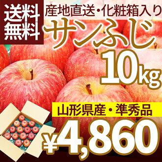 山形縣聖紅富士蘋果 10 公斤翻譯與不安必看蘋果蘋果化妝盒裝股票先後交付從蘋果產品蘋果專業蘋果商店生產直接從蘋果 11 中旬