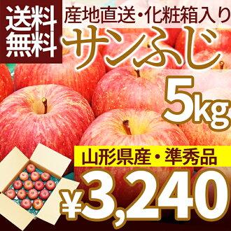 山形縣聖富士蘋果 5 公斤翻譯與不安必看蘋果蘋果化妝盒裝股票先後交付從蘋果產品蘋果專業蘋果商店生產直接從蘋果 11 中旬 02P01Oct16