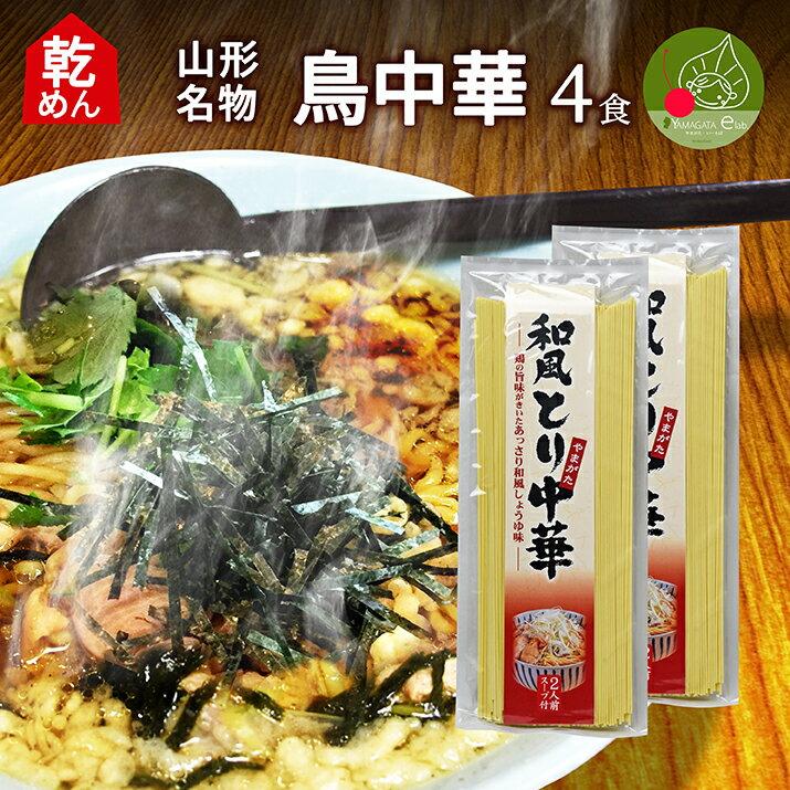 麺類, ラーメン  2 4 tv