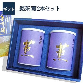 日本茶・深蒸し茶1