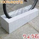 自転車スタンド ラージサイズ キューブデザイン 当店オリジナル 高級み...