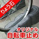 Sizen-bike02a