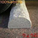 【大型便・時間指定不可】「2梱包」南栄工業 パイプ倉庫 GR-10