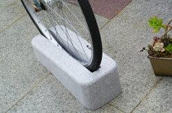 天然御影石を丁寧に作成した当店オリジナルの自転車スタンド