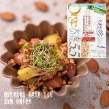 大麦シリアル5.5 機能性表示食品 国産スーパー大麦 ビューファイバー 100% 使用 (30gx3袋) 10個入りケース 30日分国産 大麦 腸活 健康 腸内環境 コレステロール【選べるおまけつき】