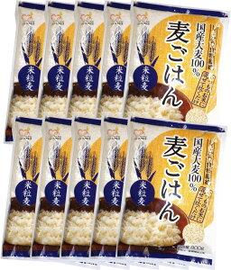 国内産100%で安心!ダイエットと健康に麦ごはん!米粒麦 800g×10入りケース【国内産麦ごはん】