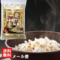 【お得用】発芽押麦500g