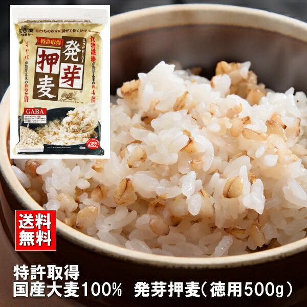 豊橋糧食工業『発芽押麦』