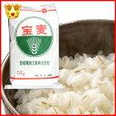 特選 押麦 5kg【業務用】国内産100%大麦 宝麦 押麦 麦ごはん ...