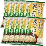特選 押麦 800g×10入り【お得なケース】大麦 宝麦 押麦 麦ごはん 麦ご飯 麦