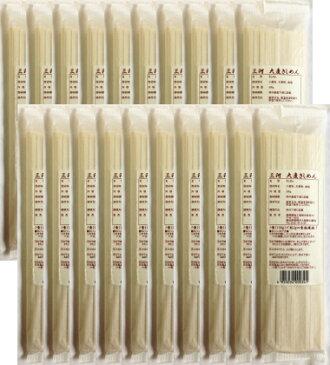 【わけあり 送料無料】三河 大麦きしめん 300g×20袋 ケース 大麦 機能性 ビューファイバー 賞味期限:20年12月