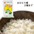白麦5kg