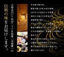 商品画像:濱金の人気おせち2018楽天、料亭おせち二段 K-23