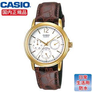 CASIO カシオ ウオッチスタンダ−ド ブリスター MTP-1174Q-7AJF