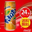 ファンタオレンジ 500ml缶【コカコーラ】 JAN: 4902102052337【送料無料】