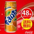【2ケースセット】ファンタオレンジ 500ml缶【コカコーラ】 JAN: 4902102052337【送料無料】