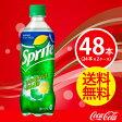 【2ケースセット】スプライト 470mlPET【コカコーラ】 JAN: 4902102114530【送料無料】
