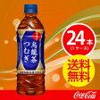 日本の烏龍茶つむぎ 500mlPET【コカコーラ】 JAN: 4902102118507【送料無料】