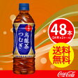 【2ケースセット】日本の烏龍茶つむぎ 500mlPET【コカコーラ】 JAN: 4902102118507【送料無料】