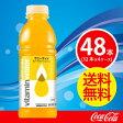 【4ケースセット】グラソーサニーサイド 500mlPET【コカコーラ】 JAN: 4902102108621【送料無料】