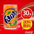 ファンタオレンジ160ml缶【コカコーラ】 JAN: 4902102035439【送料無料】