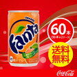 【2ケースセット】ファンタオレンジ160ml缶【コカコーラ】 JAN: 4902102035439【送料無料】