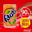 【3ケースセット】ファンタオレンジ160ml缶【コカコーラ】 JAN: 4902102035439【送料無料】