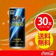 リアルゴールドワークス 250ml缶【コカコーラ】 JAN: 4902102119863【送料無料】