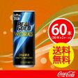 【2ケースセット】リアルゴールドワークス 250ml缶【コカコーラ】 JAN: 4902102119863【送料無料】