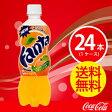ファンタオレンジ 500mlPET【コカコーラ】 JAN: 4902102076401【送料無料】