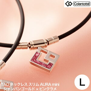 ?me id=1277230&item id=10023795&m=https%3A%2F%2Fthumbnail.image.rakuten.co.jp%2F%400 mall%2Fryouhinhyakka%2Fcabinet%2Fcolantotte%2Fabapr63l.jpg%3F ex%3D80x80&pc=https%3A%2F%2Fthumbnail.image.rakuten.co.jp%2F%400 mall%2Fryouhinhyakka%2Fcabinet%2Fcolantotte%2Fabapr63l - 宇野昌磨選手愛用のネックレスは開運グッズ?羽生選手のものと比較!