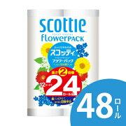 日本製紙 クレシア トイレットペーパー スコッティ フラワー シングル