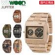 【正規品】 WEWOOD ウィーウッド ウッドウォッチ 木製 腕時計 JUPITER 【全6色】【メンズ・ユニセックス・男女兼用】【送料無料】
