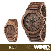 【正規品】 WEWOOD ウィーウッド ウッドウォッチ 木製 腕時計 KOS クロノグラフ 【全2色】【メンズ・ユニセックス・男女兼用】【送料無料】