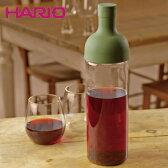 ハリオ HARIO フィルターインボトル オリーブグリーン FIB-75-OG JAN: 4977642034426