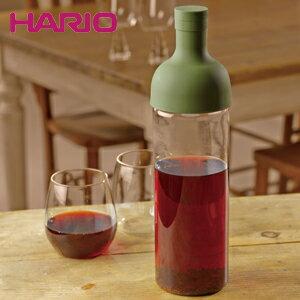 ハリオ HARIO フィルターインボトル オリーブグリーン FIB-75-OG JAN: 4977642034426 【母の日 おすすめ ラッピング 無料】