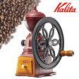 Kalita カリタ 手挽き コーヒーミル ダイヤミルN レッド 42137