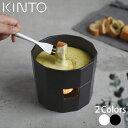 送料無料 S-726W チーズ&オイルフォジュセット【kmaa】チーズフォンデュ 鍋 フォンデュフォーク