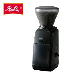 Melitta(メリタ)☆コーヒーグラインダー バリオ♪精度の高いコニカル形式のミル刃!40段階の粉...
